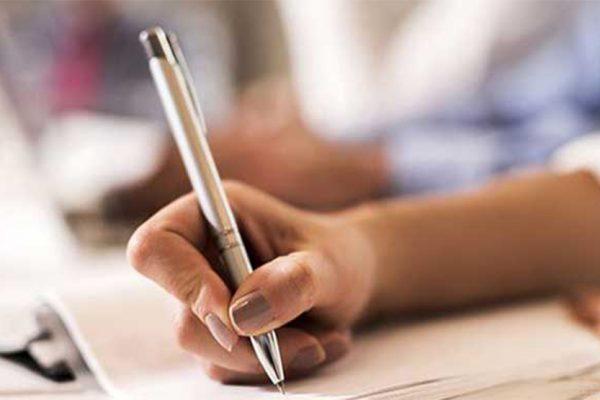 نوشتن عنوان کوتاه برای مقاله علمی